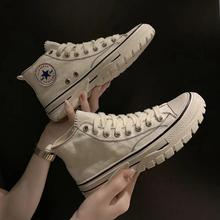 The Fashion Story of Yindian Chaozhou Shoes, Summer High Canvas Shoes, Korean Version of Baitao Thick-soled Women's Shoes T1201