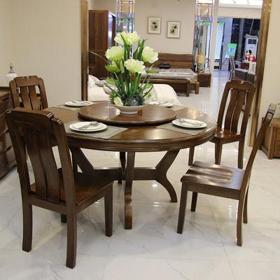 黑胡桃餐桌椅组合