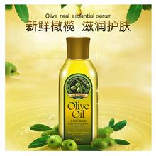 泊泉雅橄榄油护肤卸妆水按摩精油眼护发美容保湿甘油纯护手正品