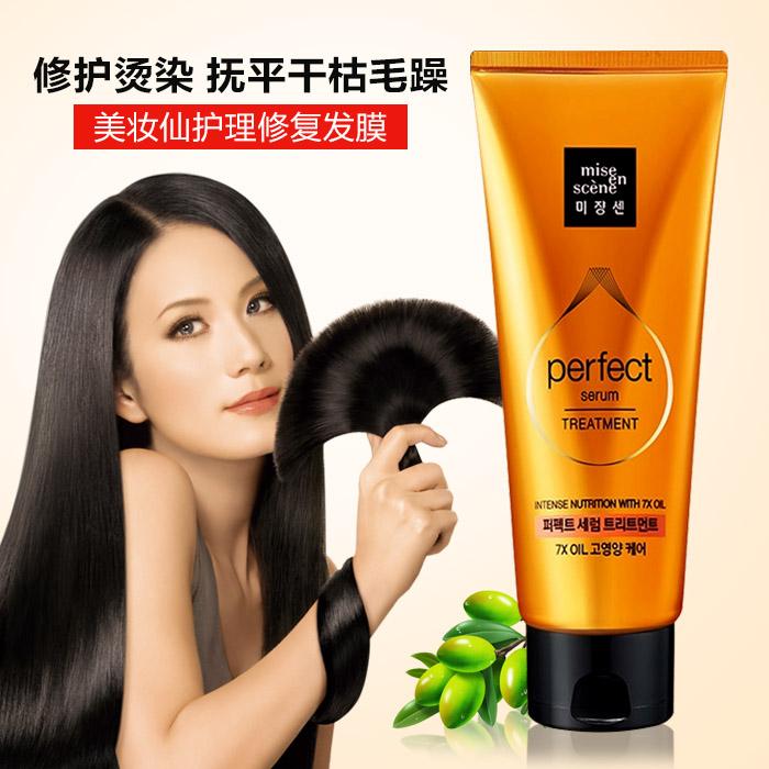 韩国进口 爱茉莉美妆仙发膜 营养修复倒膜烫染修复免蒸护发素正品