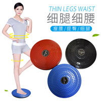 Body shaping twisting plate fitness exercise equipment home step dancing machine to receive belly beauty waist twisting machine twisting music