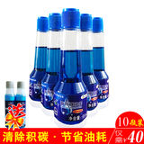 New Sinopec Boiler Po Carbon Additives Petrol Additives Genuine Car Cleaner Fuel Po Ten Bottle 40 yuan