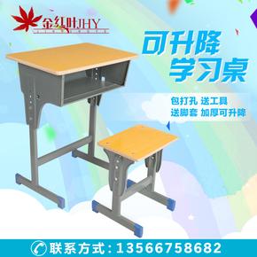 学生课桌椅厂家直销 单人可升降课桌椅 暑假培训班课桌椅