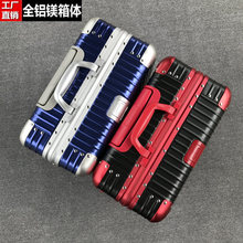 All-metal suitcase All-Al-Mg alloy boarding case All-metal suitcase Aluminum alloy suitcase for male and female students