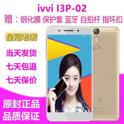 原封行货5.5寸ivvi i3 Play1600万像素4G运存 骁龙八核全网通手机