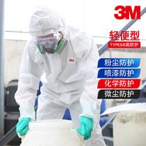 3M连体带帽防尘服装男化学防护服喷漆油漆工作服无尘衣防化服透气