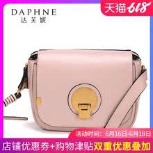 Daphne/达芙妮斜挎商务潮流女包 金属搭扣小方包 时尚百搭包包