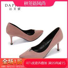 达芙妮专柜春秋新品 尖头细高跟OL通勤知性布面单鞋 时尚 Daphne