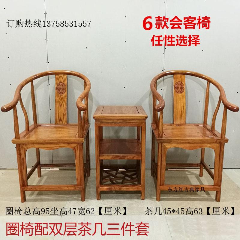 明清仿古家具太师椅