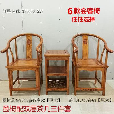 实木皇宫椅