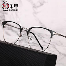 3affdc28a95 Myopia glasses male tide has degree discoloration big face small eyes female  glasses frame anti-