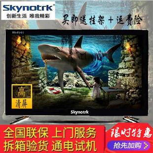 26寸液晶电视平板