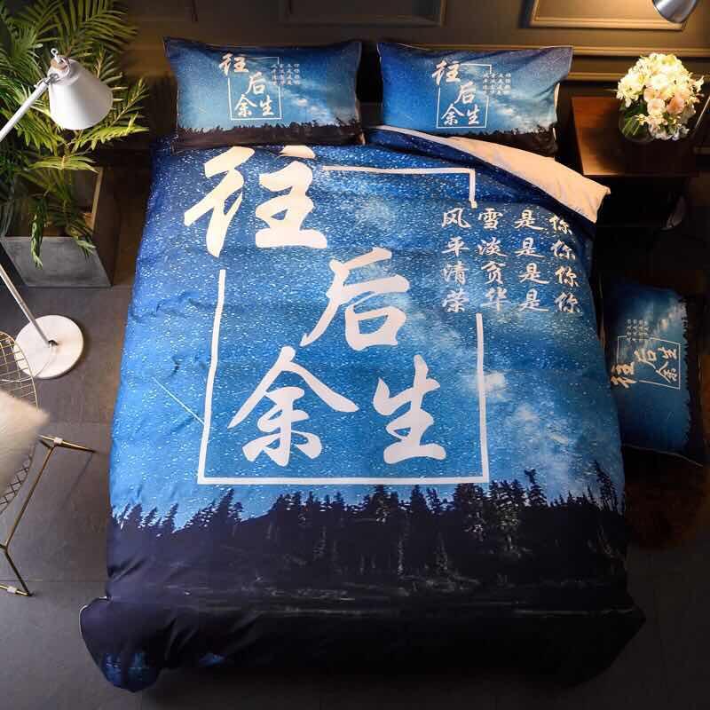 Свадебные постельные комплекты Артикул 590213165391