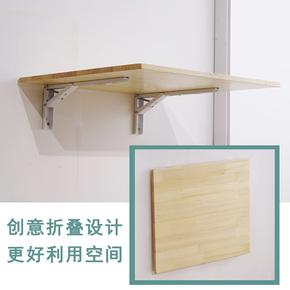 实木折叠桌置物架壁挂置物板 靠墙电脑桌学习桌书桌墙壁桌可折叠