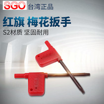 SGO red flag wrench knife handle screw wrench Meihua Board hand Arbor wrench T6 T7 T8 T10 T15 T20