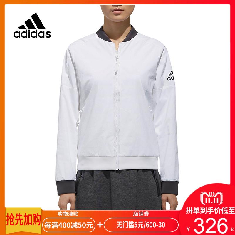 胜道体adidas阿迪达斯女装训练外套18秋季新品运动防风服DM5258