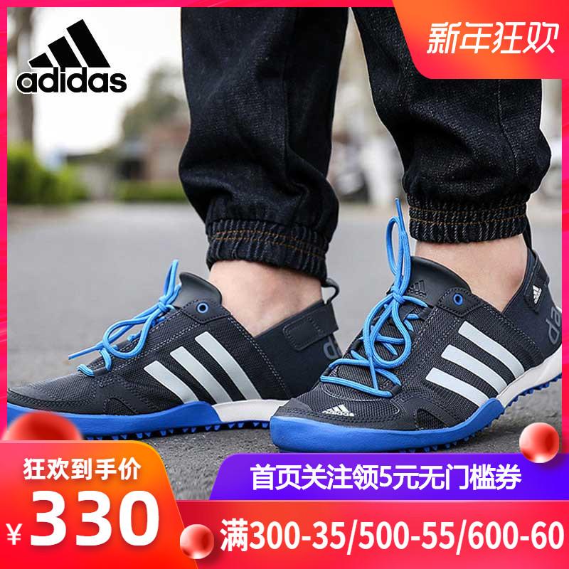 Adidas阿迪达斯户外鞋男2019新款运动鞋溯溪鞋涉水鞋休闲鞋S77946
