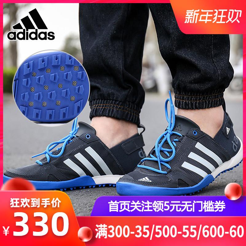 Adidas阿迪达斯男鞋2019新款休闲运动鞋户外鞋溯溪鞋涉水鞋S77946