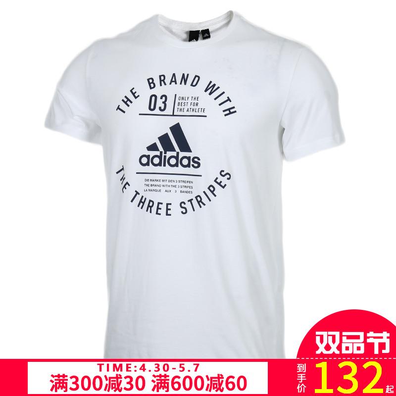 阿迪達斯男裝2019夏季新款圓領半袖運動服休閑短袖T恤DH6873