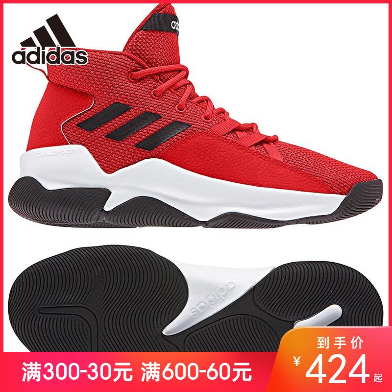 Adidas阿迪达斯篮球鞋男鞋2019夏季新款高帮实战外场运动鞋F34950