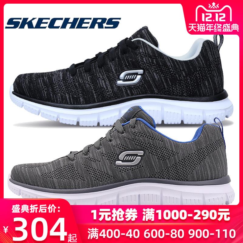 斯凯奇男鞋2019夏季新低帮网面休闲鞋健步鞋跑步鞋运动鞋999731