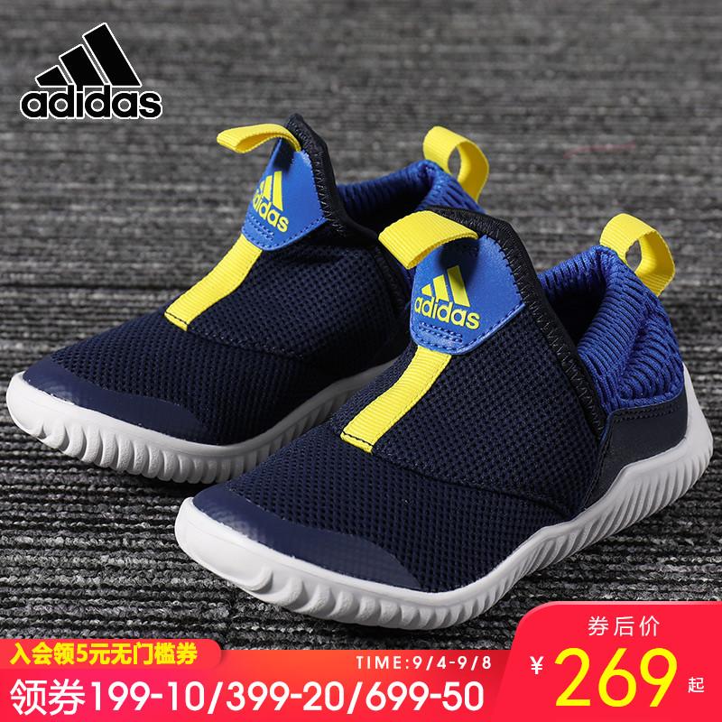 阿迪达斯男童鞋2019夏季新款儿童网面运动鞋休闲鞋跑步鞋D96859