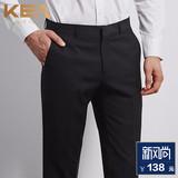 男士西裤修身夏季薄款黑色商务西服正装裤子男上班西装裤直筒免烫