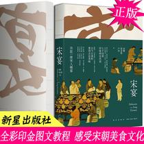 正版书籍中信出版社图书著林江册8套装共上班族好好吃饭食帖