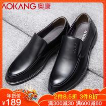 春夏季男士帆布鞋透气板鞋男休闲布鞋运动休闲鞋子四季工作鞋子潮