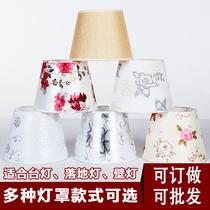 Table lampe abat-jour accessoires abat-jour sol abat-jour abat-jour chevet mur abat-jour en gros hôtel table abat-jour en tissu