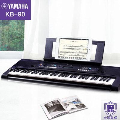 雅马哈电子琴61
