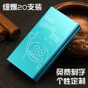 细长款自动弹盖烟盒20支装定制超薄男女式铝合金烟夹刻字香菸盒子