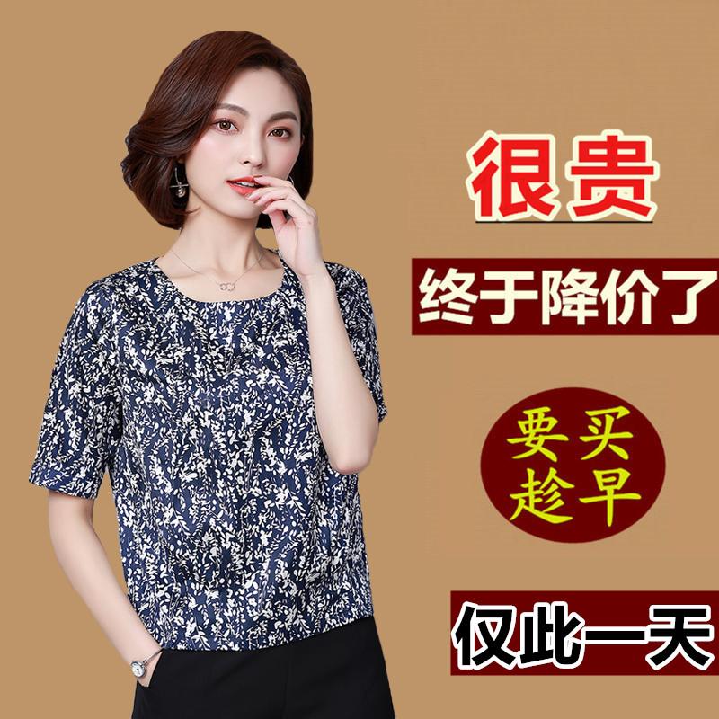 2018夏季新款重磅真丝印花宽松t恤美欧哥弟菲大码短袖衬衫女上衣