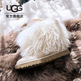 UGG 2017秋季新款女士雪地靴经典新奇系列休闲短靴 1092149