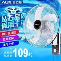 韩国大宇节能静音台式可拆洗立体落地式智能遥控空气循环扇电风扇