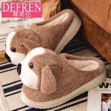 棉拖鞋女冬季半包跟月子孕妇鞋可爱厚底防滑冬保暖绒里毛拖居家鞋