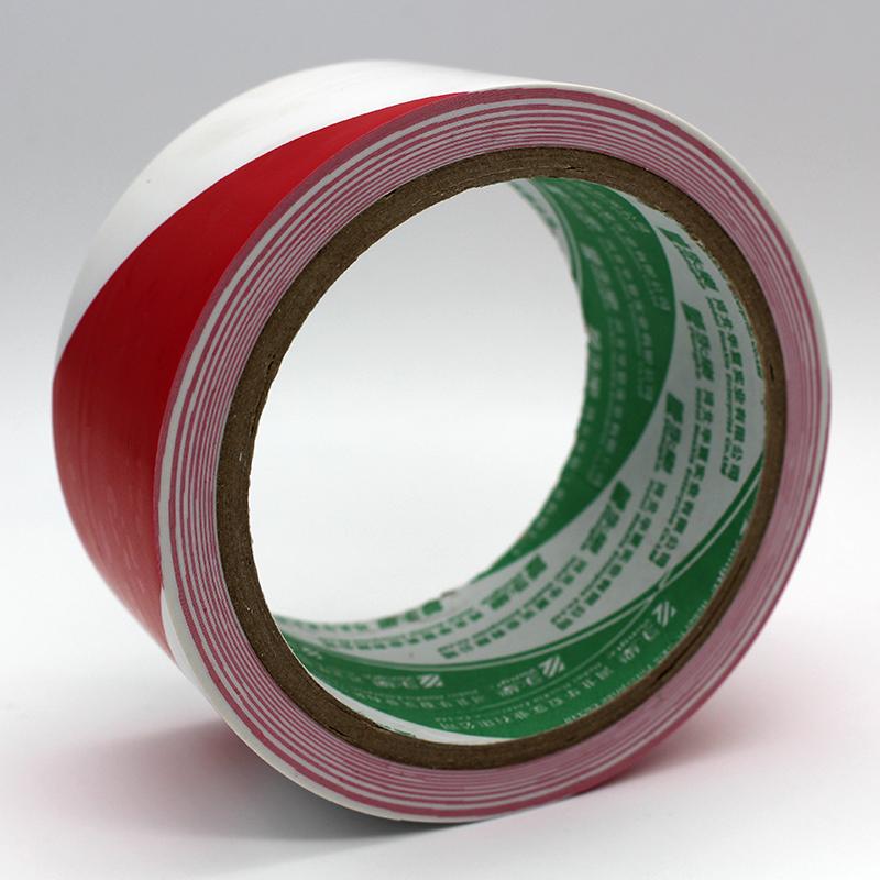 永乐红白警示胶带宽4.8cm6cm10cm宽长20y白红pvc划线胶带地面胶带