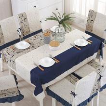 现代简约布艺棉麻餐桌布椅套椅垫套装 北欧台布茶几布椅子套定做