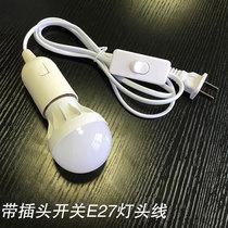 小灯泡夜灯床头房间房间灯卧室家用插电小儿童婴儿充电节能节能灯