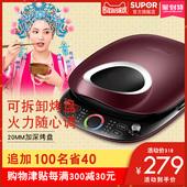 苏泊尔R845电饼铛电饼档家用双面加热烙饼锅正品 煎饼薄饼机