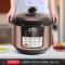 苏泊尔W10D电压力锅家用智能5L电高压锅多功能全自动饭煲官方正品