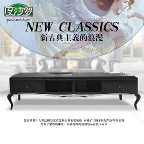 皮沙罗 欧式电视柜 新古典后现代实木黑色烤漆影视地柜简欧电视柜