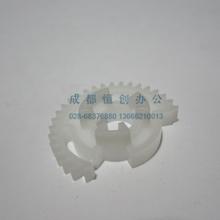 京瓷复印机原装配件 KM180/181/220/221 旁送 手送驱动齿轮 24齿