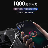 Vivo X27 car charger iqoo fast charge 44W super flash charge x23/nex car one drag three fast charge line