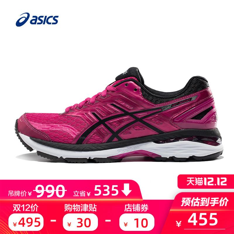 ASICS亚瑟士GT-2000 5稳定透气慢跑鞋跑步鞋女鞋T757N-2090