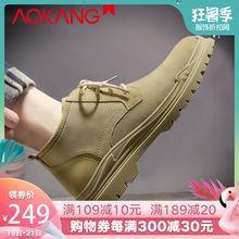 奥康男鞋2019夏季新款潮流马丁靴英伦沙漠短靴透气高帮工装男靴子图片