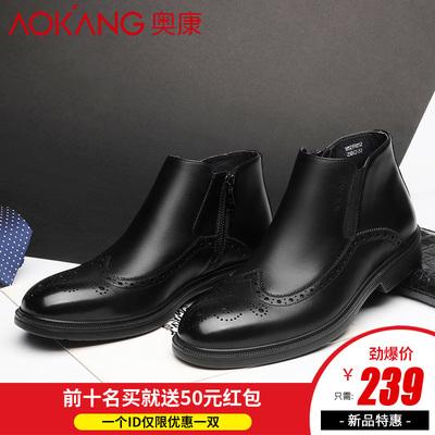 奥康秋季新款男士套脚棉鞋父亲真皮防滑休闲商务透气靴子老人皮鞋