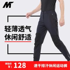 迈森兰休闲裤