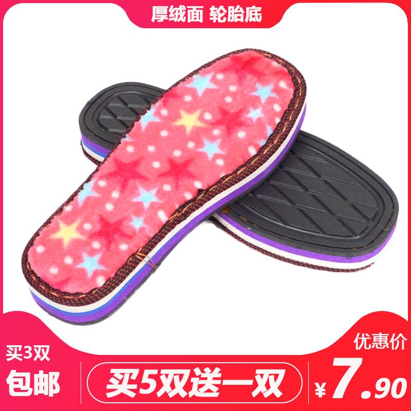 Детская домашняя обувь Артикул 546868916485