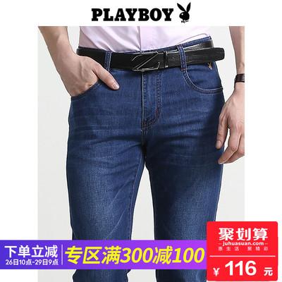花花公子牛仔裤男士修身直筒夏季薄款休闲男装旗舰店官方商务长裤
